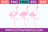 Flamingo Monogram Free SVG Cuts