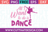 Free Dance Quote SVG