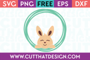 Free Cut Files for Easter