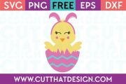 Easter SVG Files Free Download