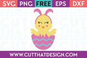 Easter SVG Files Free Download