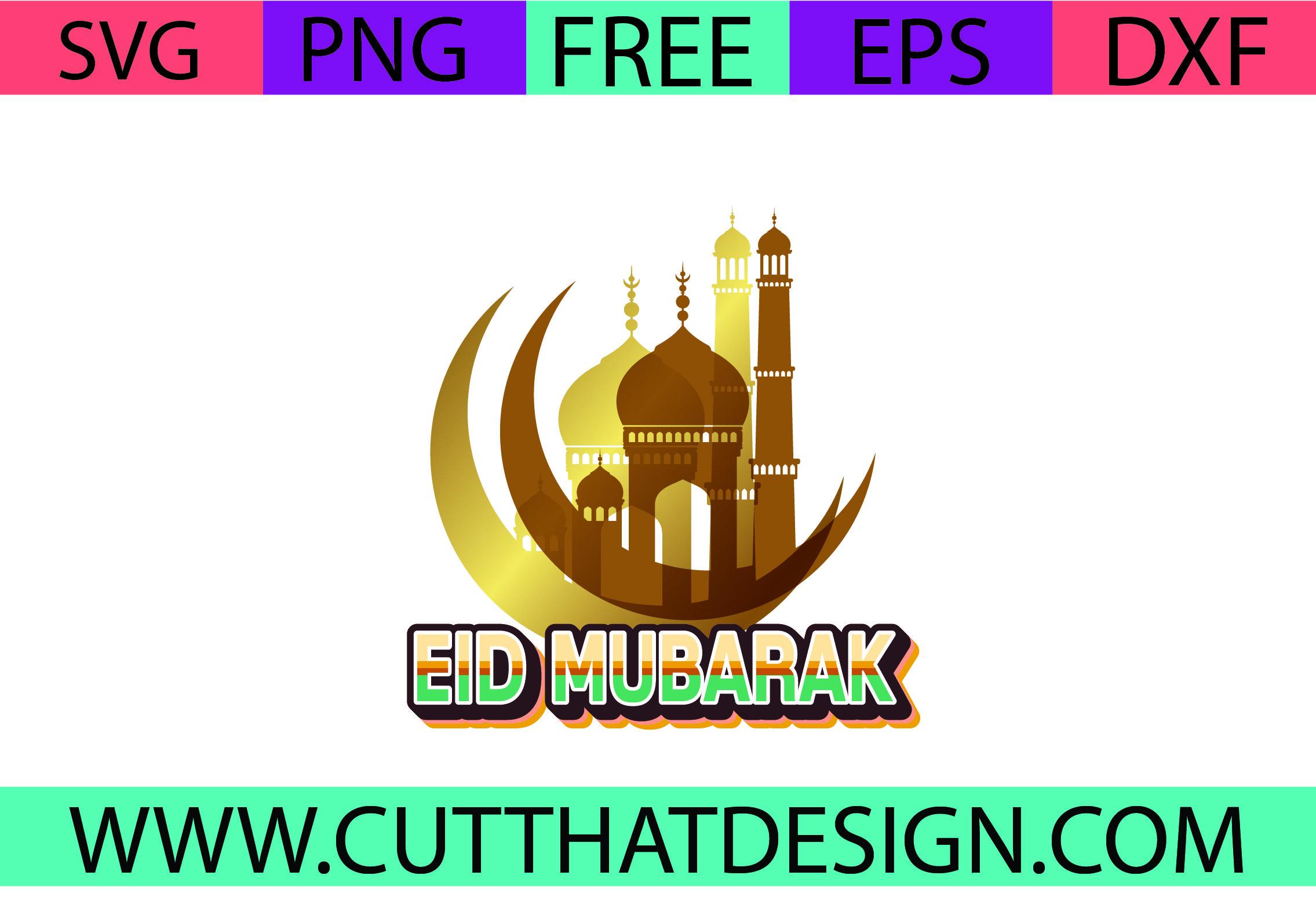 Free Eid Mubarak SVG
